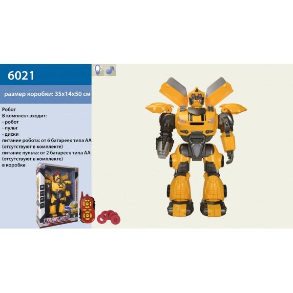 Робот 6021