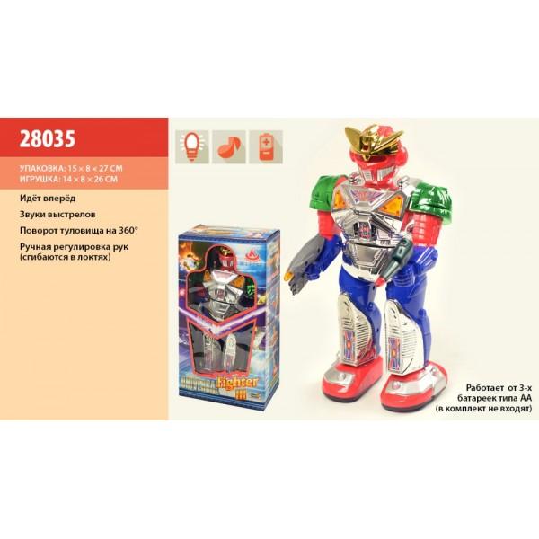 Робот на батарейках 28035 (77673)