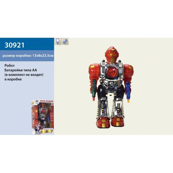 Робот на батарейках 30921 (698867)