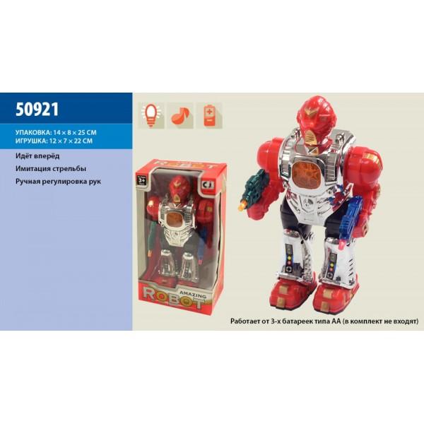 Робот на батарейках 50921