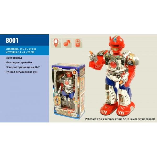 Робот на батарейках 8001