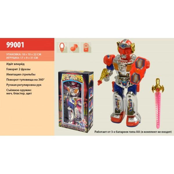Робот на батарейках 99001 (8407)