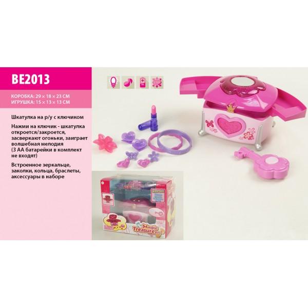 Шкатулка с аксессуарами для девочек (BE2013)
