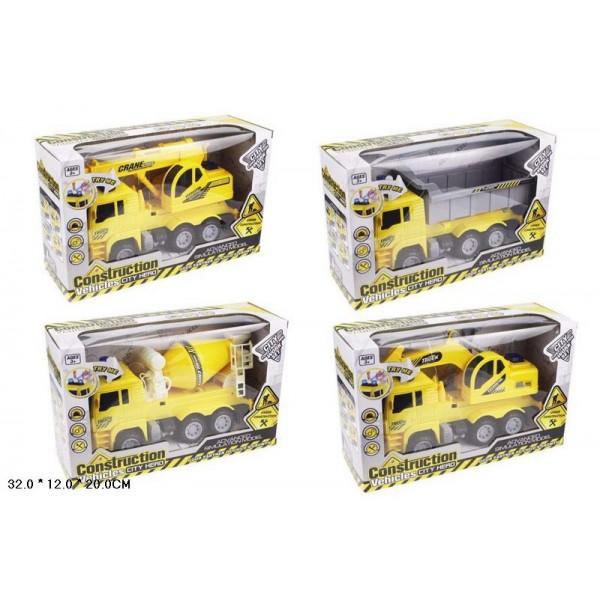 Стройтехника батар. (661-5C/8C)