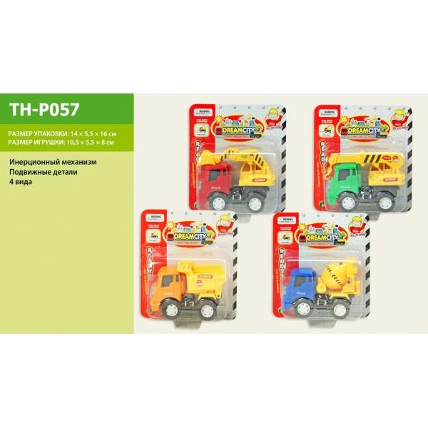 Стройтехника (TH-P057)