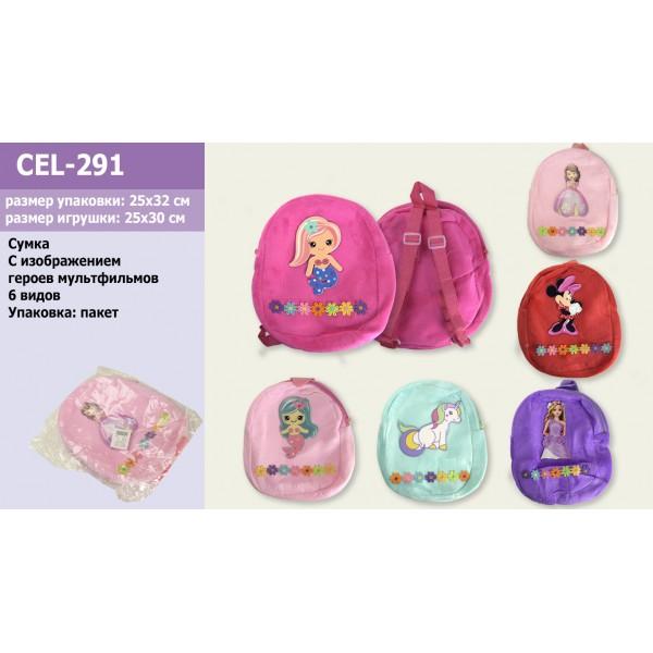 "Сумка-рюкзак ""D"" (CEL-291)"