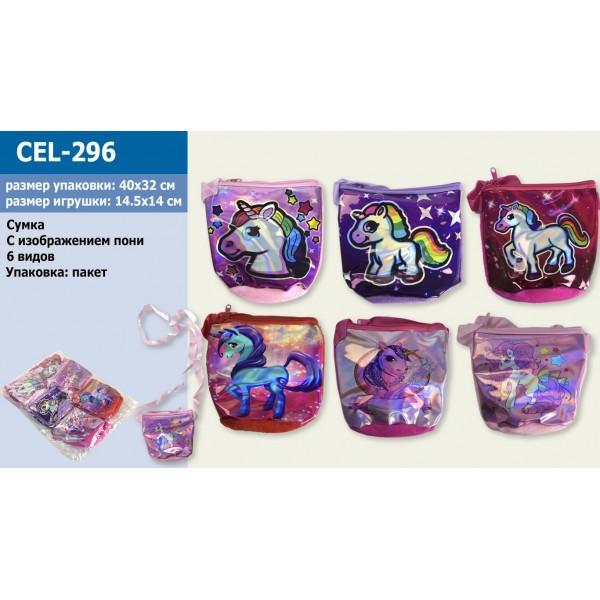 """Сумка""""P"""" (CEL-296)"""