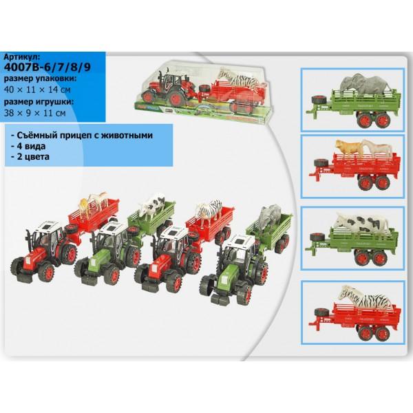 Трактор инерц (4007B-6/7/8/9)