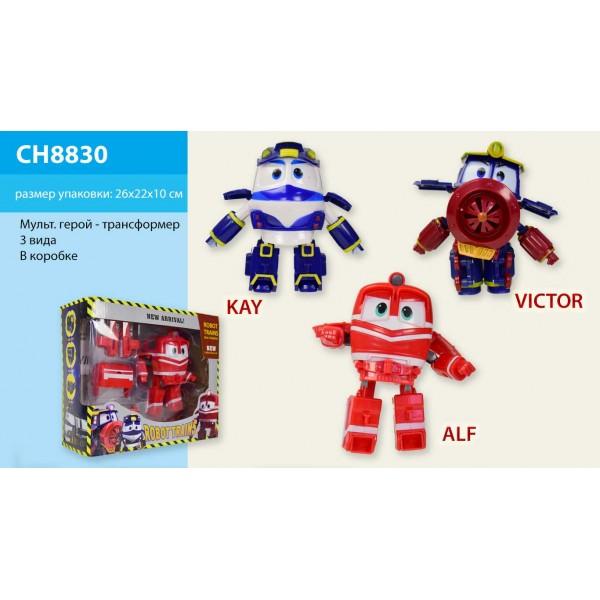 Трансформер CH8830