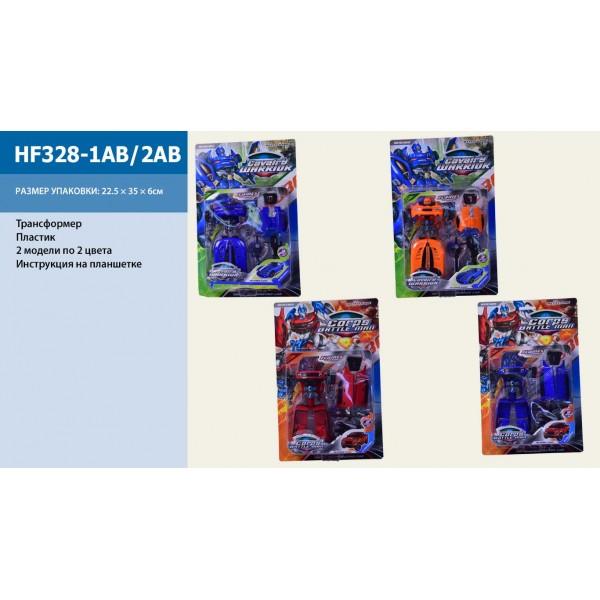 Трансформер HF328-1AB/2AB