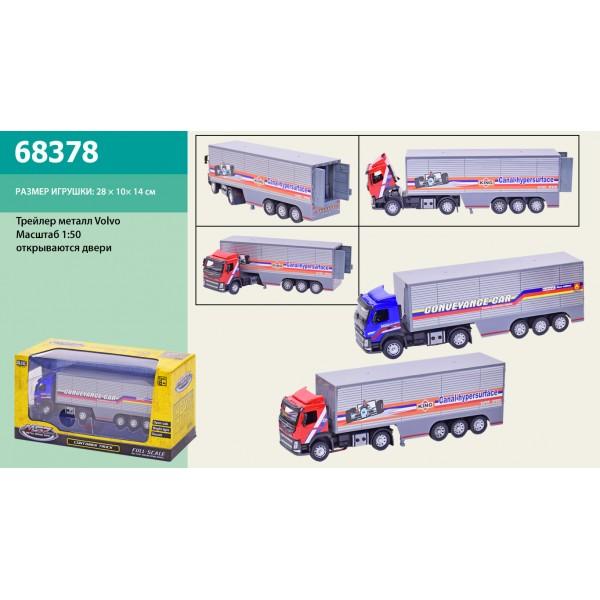 Трейлер металл 68378