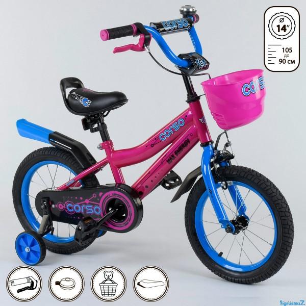 """Велосипед 14"""" дюймов 2-х колёсный R - 14460 """"CORSO"""" (1)"""