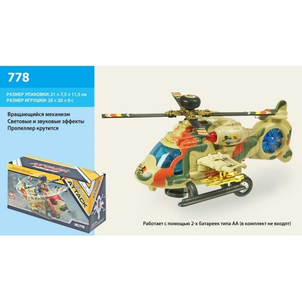 Вертолет (778)