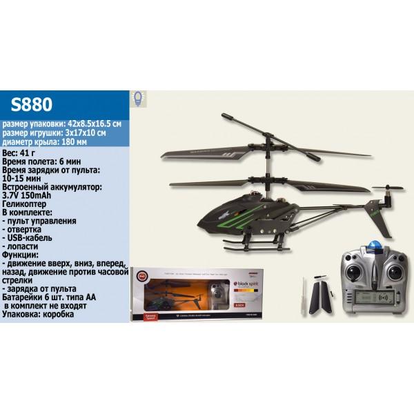 Вертолет аккум. р/у  (S880)