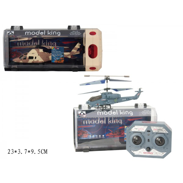 Вертолет на р/у  (33017)