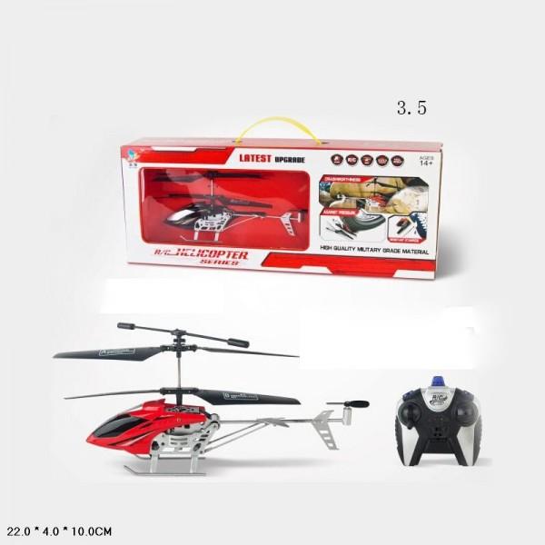 Вертолет р/у  (HY705-1)