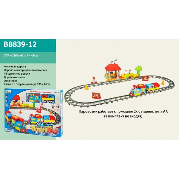 Железная дорога на батарейках BB839-12