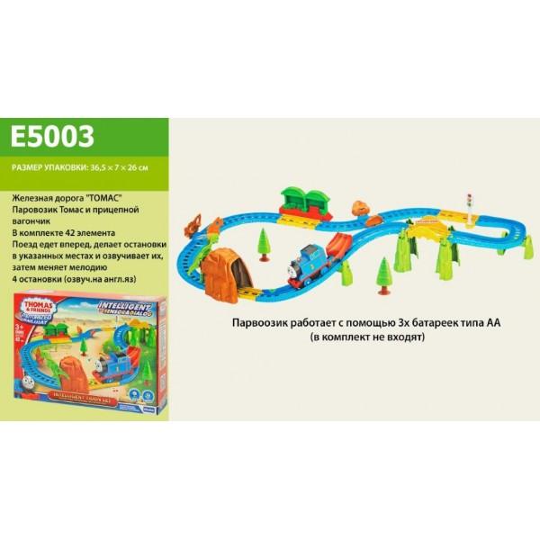 Железная дорога на батарейках E5003