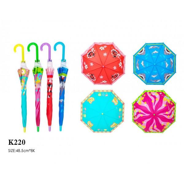 Зонт (B23451)