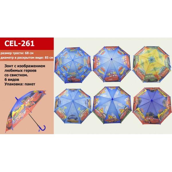"""Зонт """"C"""" (CEL-261)"""
