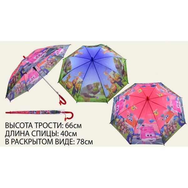 Зонт (CEL-38)