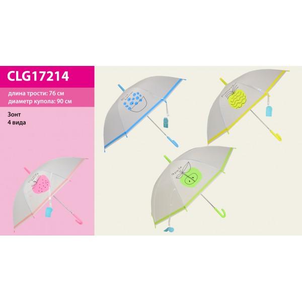 Парасолька (CLG17214)