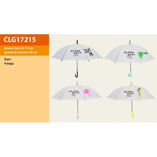 Парасолька (CLG17215)