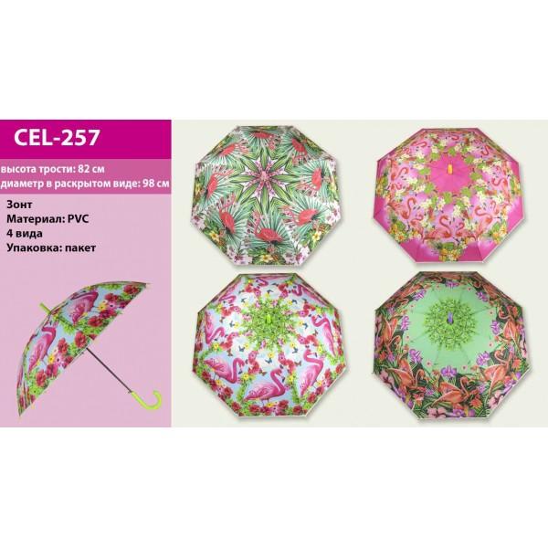 """Зонт """"Фламинго"""" (CEL-257)"""
