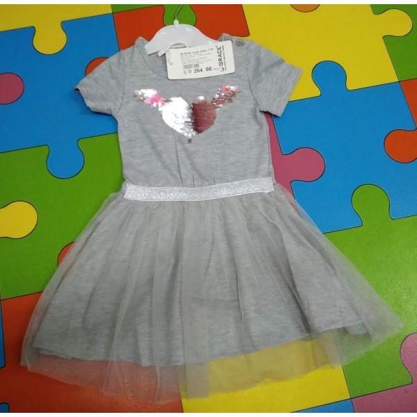 Платье Сердце