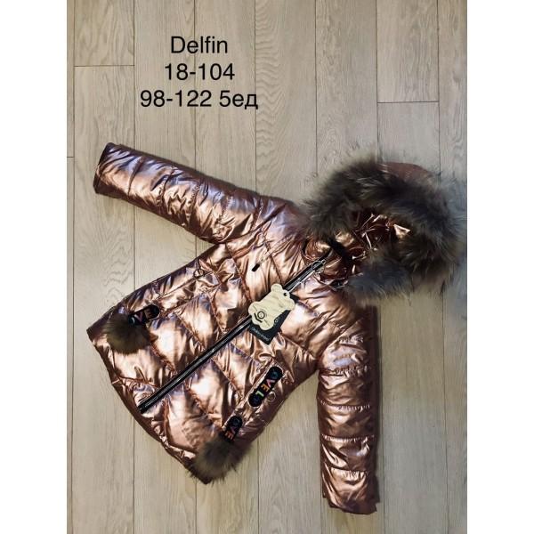 Курточка Delfin-f