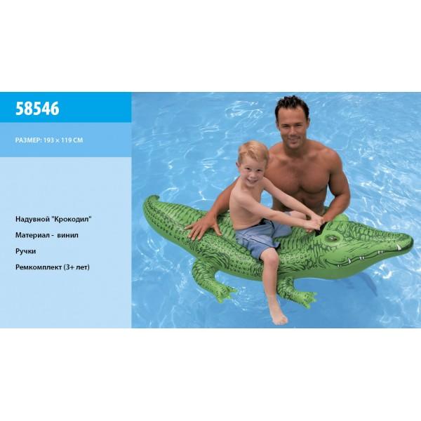 Надувной Крокодил