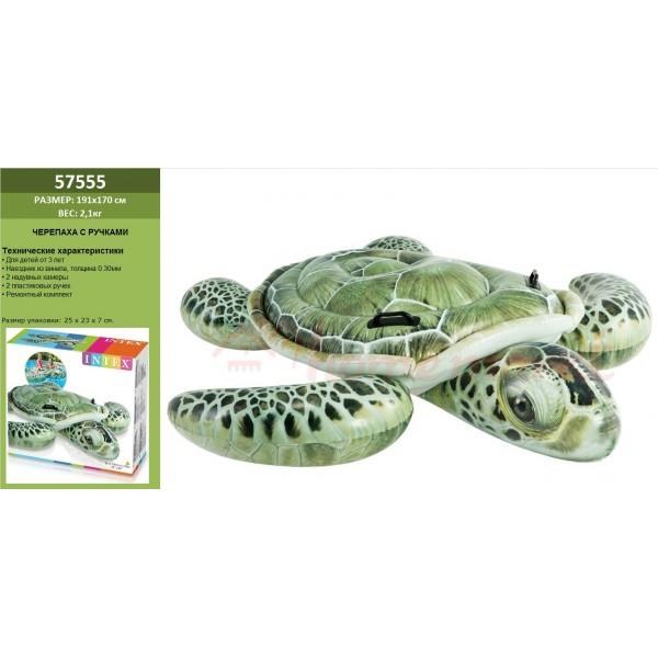 Надувная Черепаха