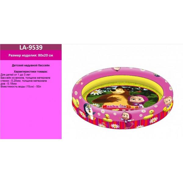 Бассейн надувной LA-9539