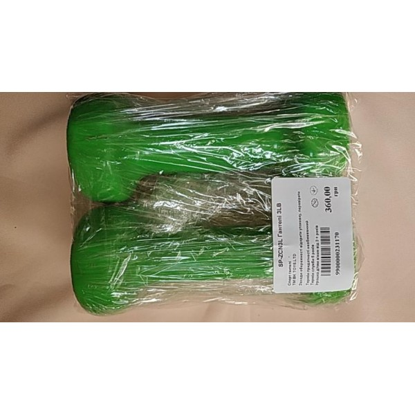 Гантели 3LB (пара 2,7 кг) SP-ZCN3L (3117)