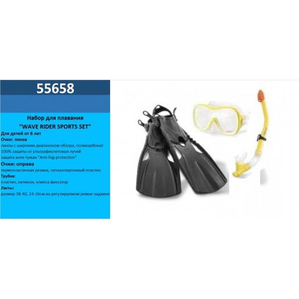 Комплект для плавания 55658