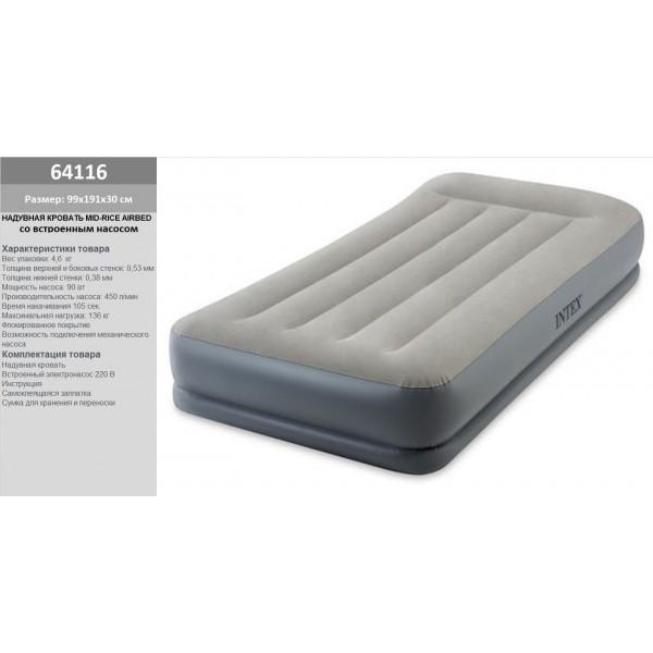 Кровать велюр 64116