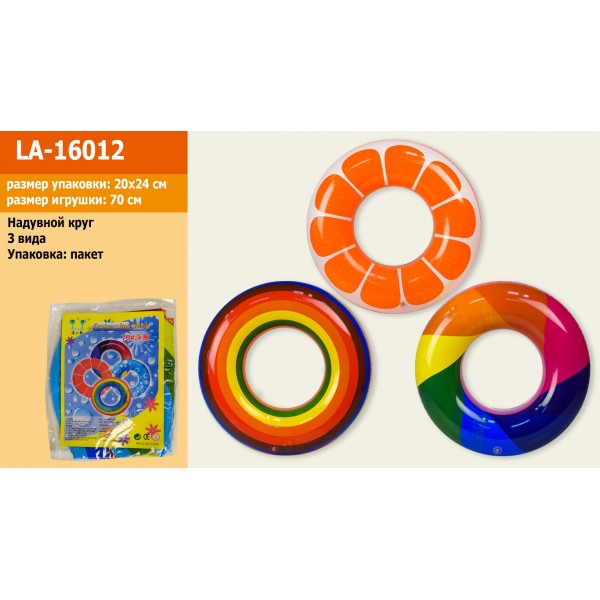 Круг надувной LA-16012