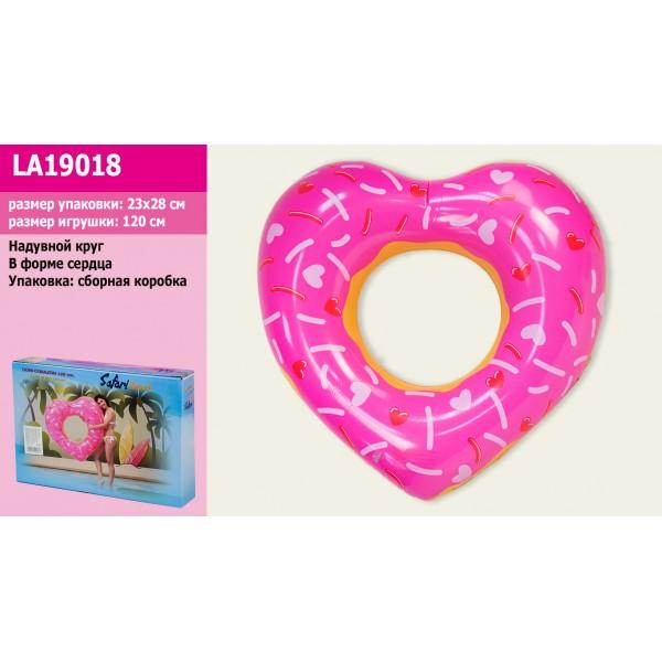Круг надувной LA19018