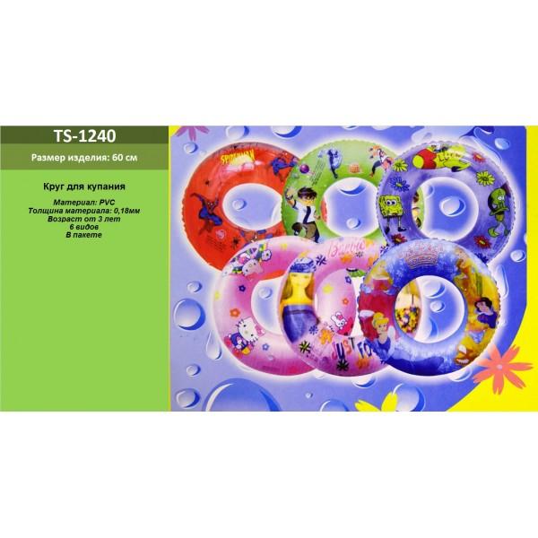 Круг надувной TS-1240