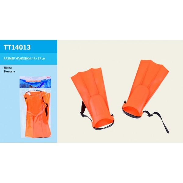 Ласты TT14013