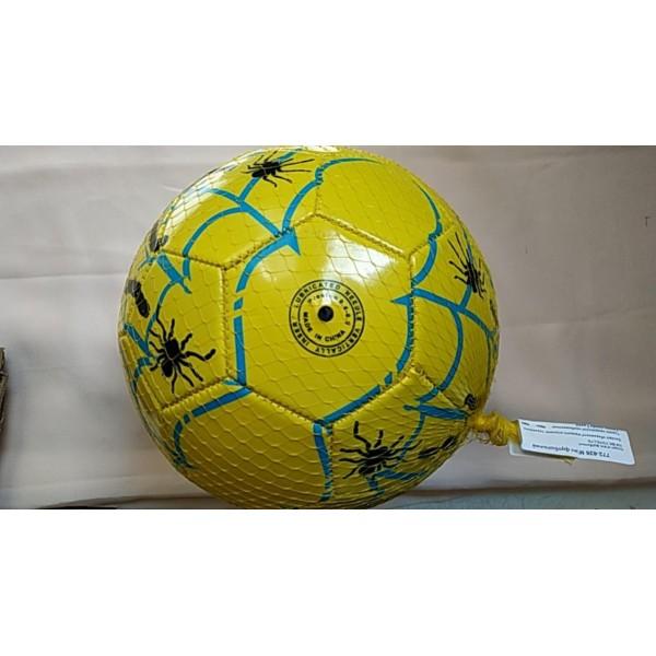 Мяч футбольный 772-626