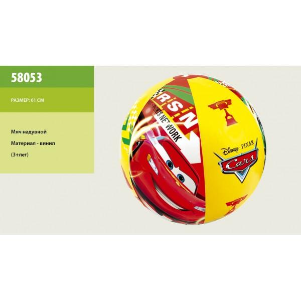 Мяч надувной 58053