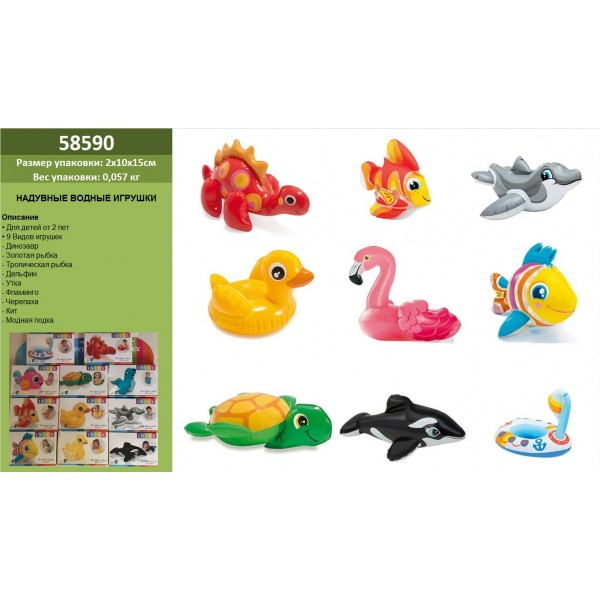 Надувная игрушка 58590