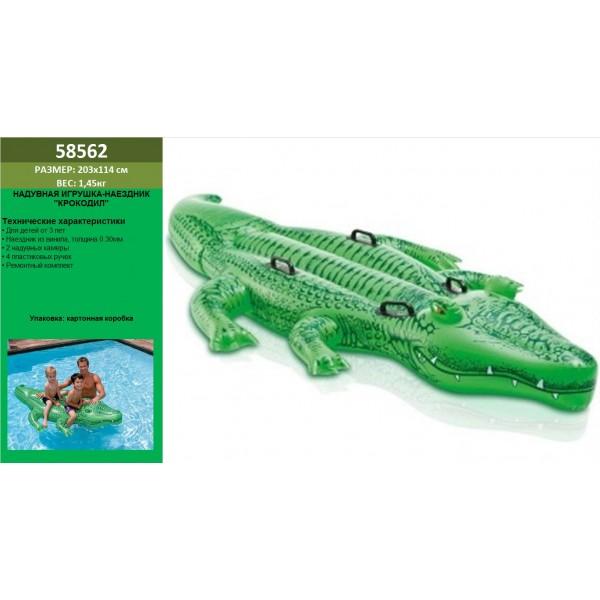 """Надувная игрушка """"Крокодил"""" 58562"""