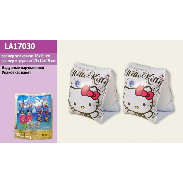 Нарукавники LA17030