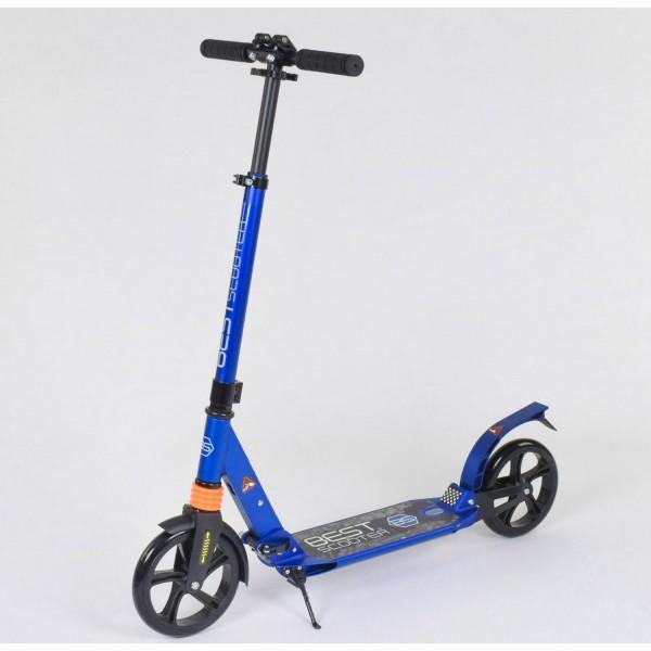 Самокат Best Scooter, 020692