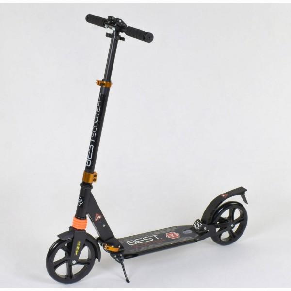 Самокат Best Scooter, 030692