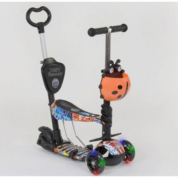 Самокат Best Scooter, 15600