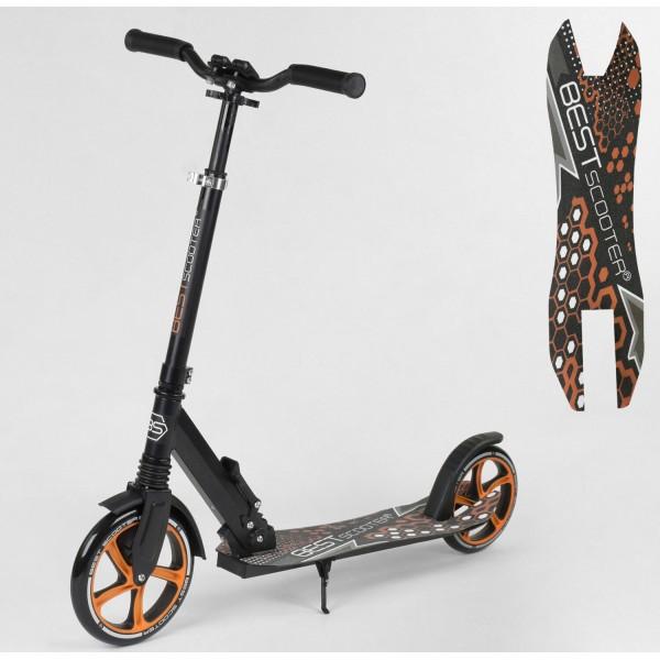 Самокат Best Scooter, 34750