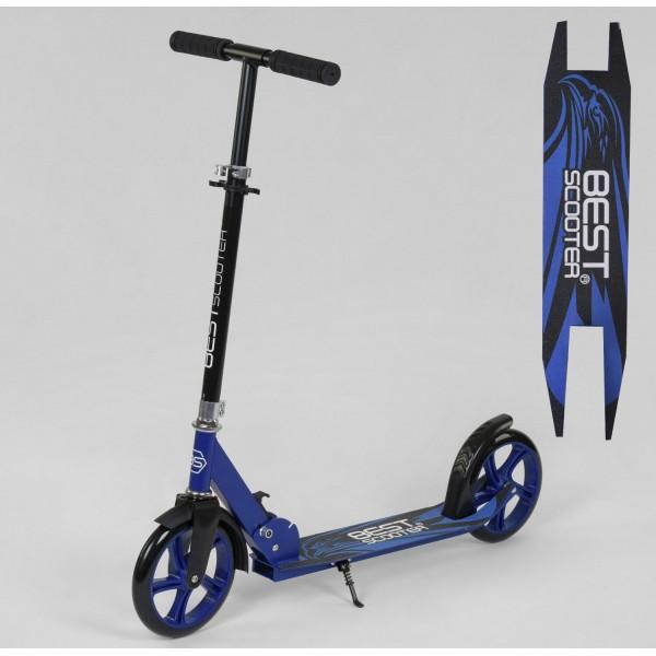 Самокат Best Scooter, 46077